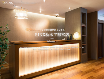 RINX宇都宮店